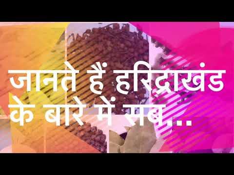 lasix injection in hindi