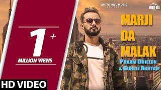 Marji Da Malak (Official Video) Param Dhillon & Gurlej Akhtar | New Song 2018 | White Hill Music