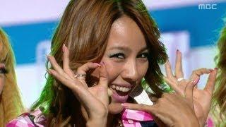 Lee Hyo-ri - U-Go-Girl, 이효리 - 유 고 걸, Music Core 20080719