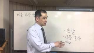 韓国庶民文化ドラマ「君を愛した時間」での韓国語表現4、「アンダル」12/12