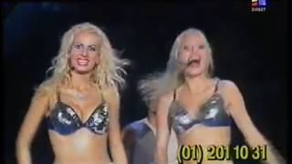 Blondy   Nu Meriti Dragostea Mea   Mamaia 2001