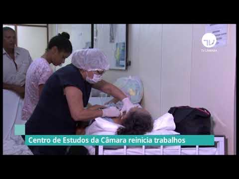 Centro de Estudos da Câmara reinicia trabalhos - 07/04/21