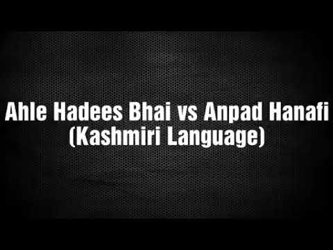 Ahle Hadees Bhai vs Anpad Hanafi(in Kashmiri language)