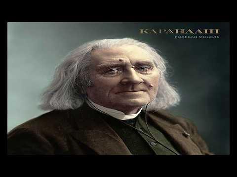 Карандаш - Ролевая модель (Новый альбом 2017)