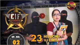 CIF || New Episode 02 || Maut Ka Tamasha ( मौत का तमाशा ) || New TV Show || Dangal TV