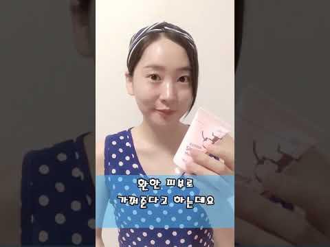 [Beauty Haul] 물빛미 퍼밍 슬리핑 마스크팩