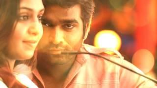 Rekka   Kanna Kattu Pothum  High Quality Mp3 Video [Lyrics]