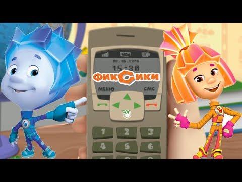 Фиксики Что Такое Сотовый Телефон Детский Уголок  Kids'Corner  Развивающие Игра для детей