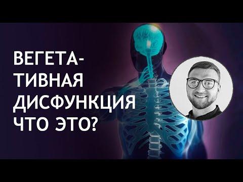 Боль в нижней части спины эзотерика
