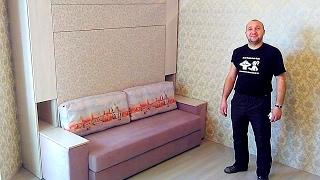 ШОК!!!Германия в шоке от наших шкаф кровать диван трансформер  смарт мебель.