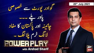 Power Play   Arshad Sharif    ARYNews   20 July 2021