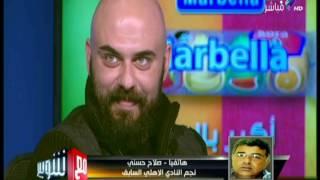 مع شوبير - كابتن صلاح حسني طارق سليم وراء عودة أحمد صلاح للأهلي