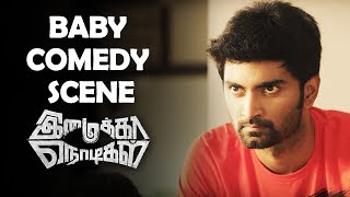 Imaikkaa Nodigal Baby comedy  Scene | Tamil New Movies | 2018 Online Movies