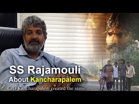 SS Rajamouli Review About Care of Kancharapalem