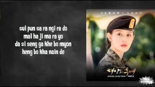 SG WANNABE - By My Side Lyrics (easy lyrics)