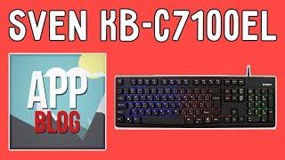 Обзор клавиатуры SVEN KB-C7100EL