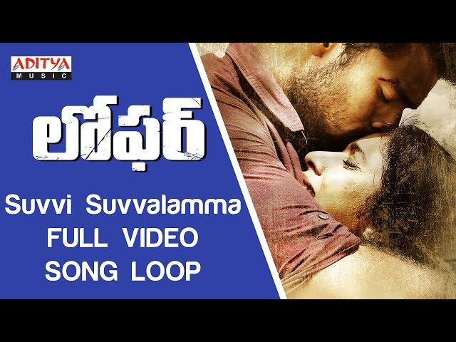 Suvvi Suvvalamma Full Video Song | Loafer Video Songs Download