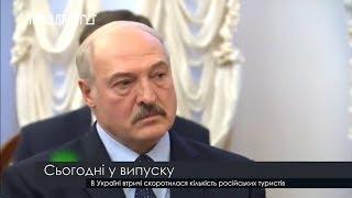Випуск новин на ПравдаТут за 07.12.18 (06:30)