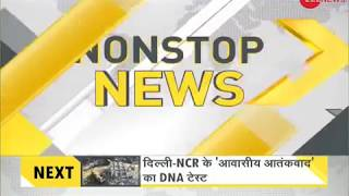 DNA: Non Stop News, July 18, 2018
