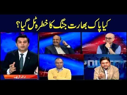 Power Play   Arshad Sharif    ARYNews   6 March 2019
