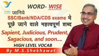 Vocab for Competitive Exams | WISE | Yuwam | High Level Vocab | English | Man Singh Shekhawat