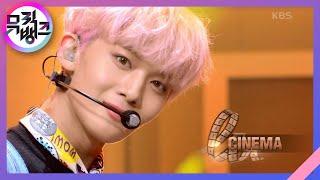 Cinema - CIX(씨아이엑스) [뮤직뱅크/Music Bank] | KBS 210205 방송