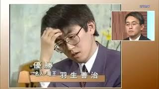 将棋羽生善治のNHK杯100局の戦績