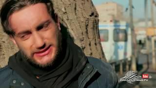 Եթե Գտնեմ Քեզ, Սերիա 254 - Yete Gtnem Kez, Episode 254