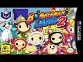 Longplay Of Bomberman Land 2