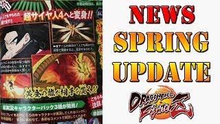 V-jump magazine shows SSJ4 Goku & DBFZ Spring update details