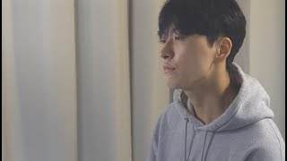 로이킴 (Roy Kim) - 왜 몰랐을까 (No Longer Mine) Cover by 유태 [아는 와이프 OST Part 3]