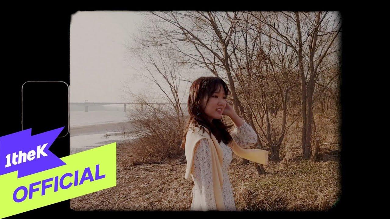 Kim Yoon Hee - Shimmer Lyrics English