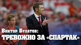 Виктор Булатов: Каррера с первого тура не делает выводов