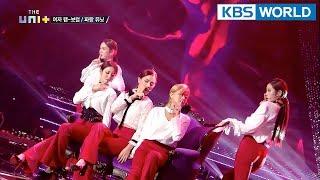 Female Rap Vocal Unit Blue - Blood Sweat & Years (original: BTS) [The Unit/2018.01.25]