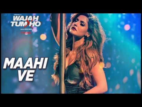 Maahi Ve - Wajah Tum Ho   DANCE   Atul Ingle Choreography   D-ELEMENT DANCE CO