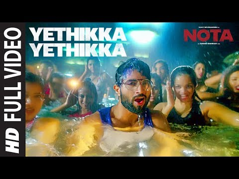 Yethikka Yethikka Lyrical Video Song Nota Vijay Deverakonda Sam Cs Anand Shankar
