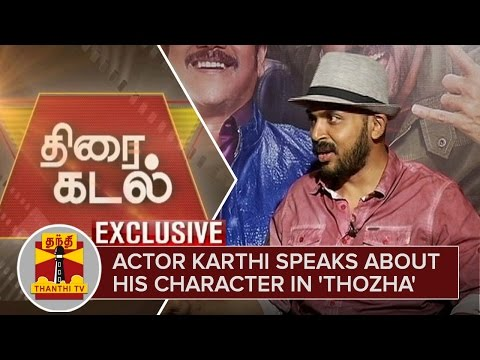 Exclusive--Actor-Karthi-speaks-about-his-Character-in-Thozha-Movie--Thanthi-TV