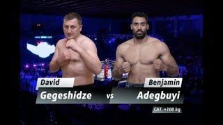 AYO2   David Gegeshidze VS Benny Adegbuyi