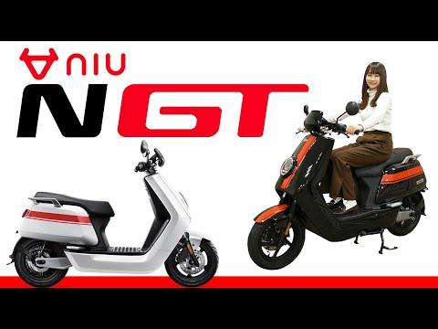 スマホで遠隔操作が可能になった電動バイクが凄すぎる!!【新車種 niu N-GT】