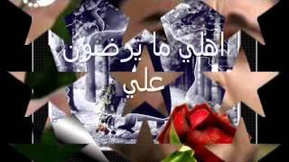 اغاني حصرية رضا اهلي مايرضون تحميل MP3