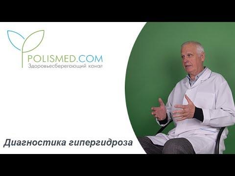 Разведения и потенции в гомеопатии