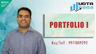 best mutual fund portfolio 2019 - मुफ्त ऑनलाइन