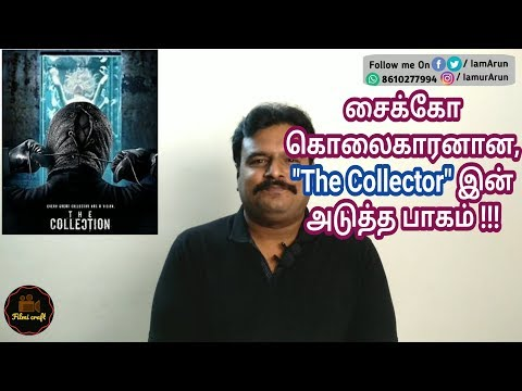 Tamil   Cine Movies: Latest Releases at the Cinema