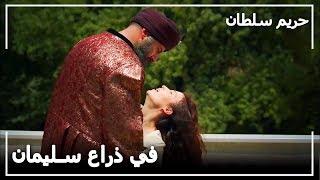 السلطانة خديجة فرطت في روحها  -  حريم السلطان الحلقة 102