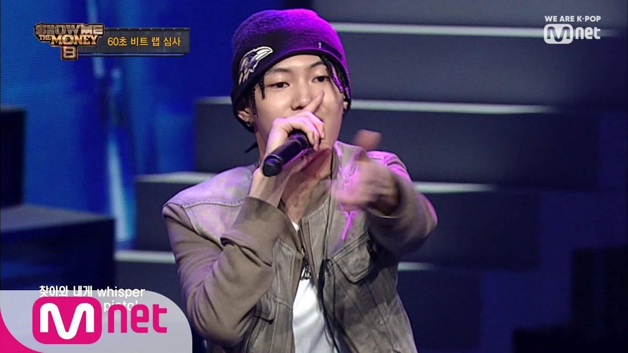 Show Me The Money 8 EP3 | 1stonkpop