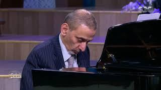 زياد الرحباني يعزف مقدمة ميس الريم في استوديو معكم منى الشاذلي تحميل MP3