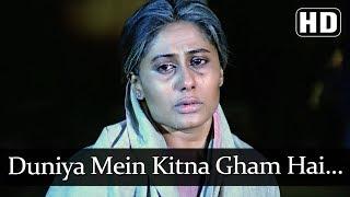 Duniya Mein Kitna Gham Hai (HD) (Female) - Amrit Song