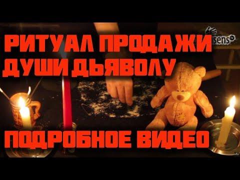 Скачать героя меча и магии 5 торрент русская версия