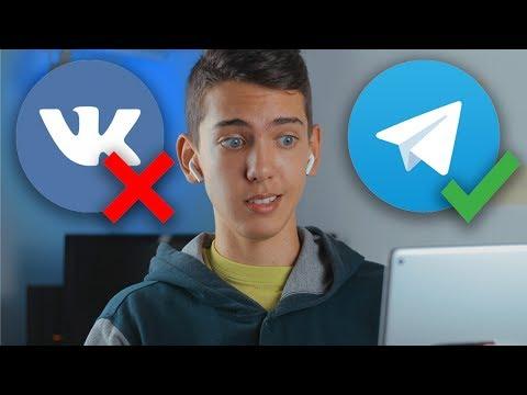 Telegram забрал музыку ВК и дал её БЕСПЛАТНО ДЛЯ ВСЕХ!