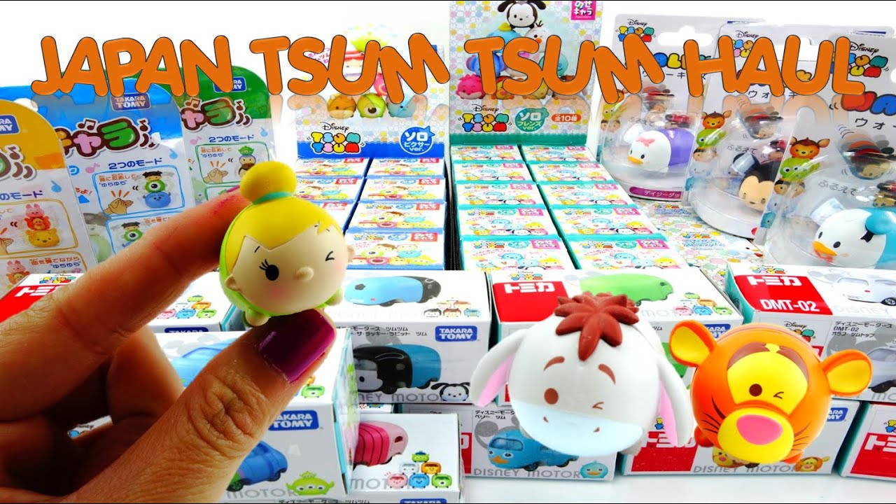 Japanese Tsum Tsum Blind Boxes Haul | Evies Toy House